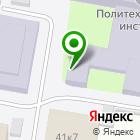 Местоположение компании Вестник НовГУ