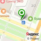 Местоположение компании Киоск по продаже косметики и бытовой химии