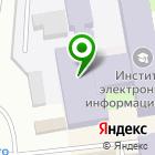 Местоположение компании Ученые записки НовГУ
