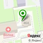 Местоположение компании Поликлиника Волна