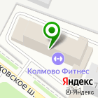 Местоположение компании Kolmovo Fitness