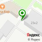 Местоположение компании Телесемь