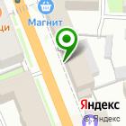 Местоположение компании Народная казна