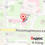 Новгородское бюро судебно-медицинской экспертизы