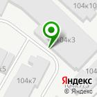 Местоположение компании Гвардеец, ЗАО