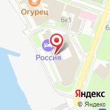 Новгородское бюро путешествий и экскурсий