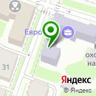 Местоположение компании НКТ