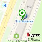 Местоположение компании Фантом