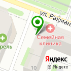Местоположение компании На Рахманинова