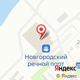 ПАО Новгородский порт