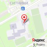 Средняя общеобразовательная школа №36 им. генерала А.М. Городнянского