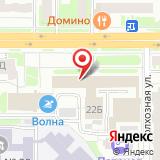ЛУКОЙЛ-ГАРАНТ