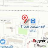 ЕВРОПАРТ Рус
