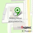 Местоположение компании Смоленская Торгово-промышленная палата
