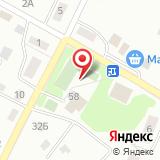 ООО АгроМир