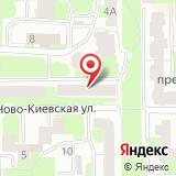 Смоленская городская коллегия адвокатов №8