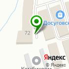 Местоположение компании Стройтрэйд
