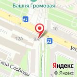 Смоленская городская коллегия адвокатов №14