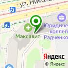 Местоположение компании MegaTranslations