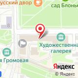 Российский Союз Молодежи