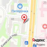 Смоленская городская коллегия адвокатов №2