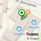 Местоположение компании СМ Компани