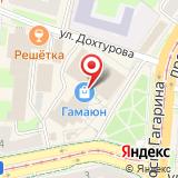 ПАО Центр-Дело