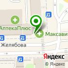 Местоположение компании Майдан