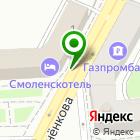 Местоположение компании Смоленская переводческая компания