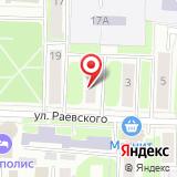 Смоленская городская коллегия адвокатов №5
