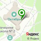 Местоположение компании Компания по аренде детских аттракционов