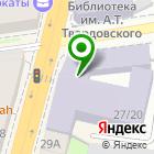Местоположение компании Планета Zoo