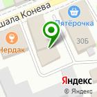 Местоположение компании СмолРегионСтрой