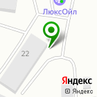 Местоположение компании АВТОГАЗ