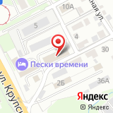Стальфонд