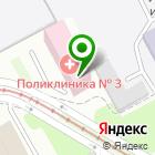 Местоположение компании Смоленская ассоциация ученых