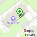 Местоположение компании ЛАЗЕРТАГ