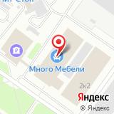 ООО Энерготехэкспертиза