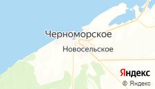 Гостиницы города Черноморское на карте