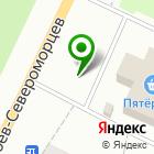 Местоположение компании SPYKE