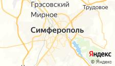Гостиницы города Симферополь на карте