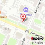 Секонд-хэнд на ул. Ульянова, 130