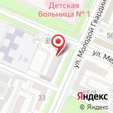 Центральная детская библиотека им. А.М. Горького