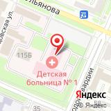 Брянская городская детская больница №1