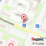 Секонд-хэнд на ул. Ульянова, 124