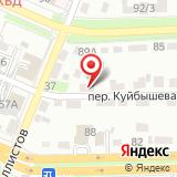 ООО Строительная компания-Брянск