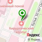 Местоположение компании АМС-Клиник Брянск