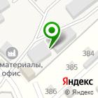 Местоположение компании Завод светопрозрачных конструкций