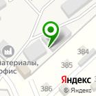 Местоположение компании Русские балконы