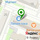 Местоположение компании СЕОСтат